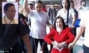 Vice President Jejomar Binay (inset) and former president, now Pampanga Rep. Gloria Macapagal-Arroyo
