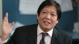 """Senator Ferdinand """"Bongbong"""" Marcos Jr."""