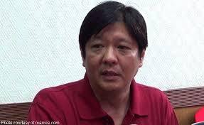 Sen. Ferdinand Marcos Jr.